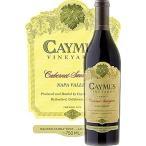 《ケイマス》 カベルネソーヴィニヨン ナパヴァレー [2014] Caymus Vineyards Cabernet Sauvignon Napa Valley 750ml