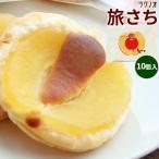 りんごパイ 【アップルパイ 旅さち10個入】青森銘菓[※当店通常商品と同梱可]