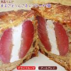【丸ごとりんごカップケーキ】しっとりケーキにりんごのサクっとした食感♪今までにない爽やかなパウンドケーキ [※SP][※クール便]