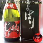青森 地酒【吟醸酒じょっぱり720ml】これぞ、津軽の酒の味!赤のじょっぱり(青森:六花酒造株式会社)