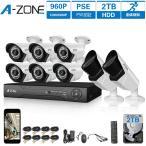 【在庫処分】 防犯カメラ A-ZONE 130万画素カメラ×8台 8ch録画チューナー(2TB HDD付き)セット セキュリティカメラ 室内 室外