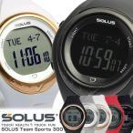 エントリーでP6倍 SOLUS ソーラス 心拍計 腕時計 ユニセックス ランニングウォッチ ハートレート ストップウォッチ メンズ レディース 01-300