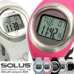 エントリーでP5倍 SOLUS ソーラス 心拍計 腕時計 レディース スポーツウォッチ ハートレート ストップウォッチ ユニセックス メンズ 01-800