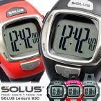 エントリーでP5倍 SOLUS ソーラス 心拍計 腕時計 メンズ ランニングウォッチ ハートレート ストップウォッチ 01-930