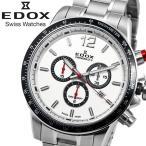 EDOX エドックス 腕時計 メンズ 10229-3m-ain