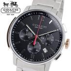 エントリーでP5倍 COACH コーチ ブリーカー クロノグラフ 腕時計 メンズ クオーツ 3気圧防水 日付表示 クロノグラフ 24時間表示 ステンレス ブランド 14602009