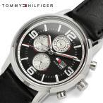 ショッピングHILFIGER TOMMY HILFIGER トミーヒルフィガー 腕時計 メンズ腕時計 1710335