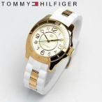 ショッピングHILFIGER エントリーでP10倍 トミーヒルフィガー TOMMY HILFIGER 腕時計 レディース