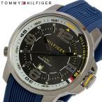 ショッピングHILFIGER エントリーでP10倍 トミーヒルフィガー TOMMY HILFIGER 腕時計 メンズ 1791010
