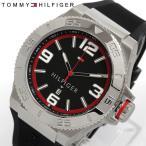 ショッピングHILFIGER エントリーでP10倍 トミーヒルフィガー TOMMY HILFIGER 腕時計 メンズ 1791034