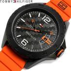 TOMMY HILFIGER トミーヒルフィガー 腕時計 メンズ 1791205