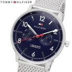 TOMMYHILFIGER トミーヒルフィガー クオーツ メンズ 腕時計 カレンダー 日付 曜日 マルチファンクション ステンレス メッシュベルト カジュアル 1791354