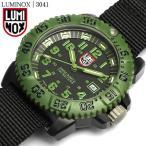 LUMINOX ルミノックス 腕時計 ウォッチ 3041