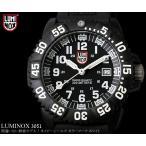 エントリーでP5倍 LUMINOX ルミノックス 腕時計 3051 ルミノックス/LUMINOX ルミノックス luminox
