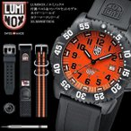 LUMINOX ルミノックス ネイビーシールズ 限定ボックス セットボックス スコットキャセル 限定セット 腕時計 オレンジ 3059 メンズ
