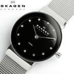 エントリーでP10倍 スカーゲン SKAGEN 腕時計 レディース 358SSSBD スカーゲン SKAGEN シェル文字盤