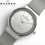 エントリーでP5倍 スカーゲン SKAGEN 腕時計 レディース 358SSSD スカーゲン SKAGEN