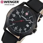 エントリーでP6倍 WENGER ウェンガー ミリタリー ウォッチ メンズ 腕時計 70475