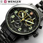 ミリタリー ミリタリ ウェンガー WENGER 腕時計 海猿モデル クロノグラフ 70705xl