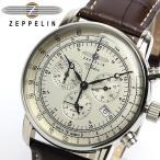 ツェッペリン 腕時計 100周年 限定モデル クロノグラフ 本革レザー メンズ腕時計 7680-1