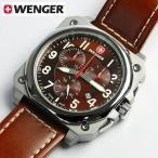 ウェンガー WENGER(ウエンガー) 腕時計 革ベルト クロノグラフ エアログラフ 77014