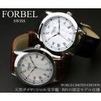 革ベルト 腕時計 メンズ 限定モデル 革ベルト