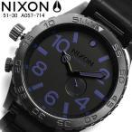 NIXON ニクソン 腕時計 51-30 TIDE A057-714 ダイバーズ