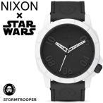 ニクソン NIXON  スターウォーズ コラボモデル STORM TROOPER ストームトルーパー タイムテラー 腕時計 A466SW-2243-00-1