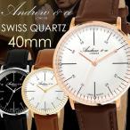 腕時計 メンズ 革ベルト レザー シンプル