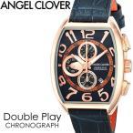 ANGEL CLOVER エンジェルクローバー Double Play ダブルプレイ 腕時計 ウォッチ メンズ 男性用 クオーツ 5気圧防水 クロノグラフ スクエアケース dp38pnv-nvn