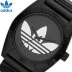 アディダス adidas 時計 腕時計 SANTIAGO サンティアゴ adidas アディダス ADH2653