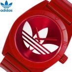 アディダス adidas 時計 腕時計 SANTIAGO サンティアゴ adidas アディダス ADH2655