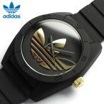 アディダス adidas 時計 腕時計 防水 SANTIAGO サンティアゴ adidas アディダス ADH2912