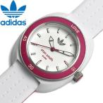 adidas アディダス Stan Smith スタンスミス 腕時計 ウォッチ レディース 女性用 クオーツ 10気圧防水 アナログ3針 adh3188