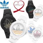 ショッピングadidas ADIDAS アディダス ペアウォッチ 腕時計 クオーツ 5気圧防水 メンズ レディース 2本セット ABERDEEN アバディーン