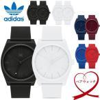 エントリーでP5倍 adidas アディダス PROCESSSP1 ペアウォッチ クロノグラフ 腕時計 クオーツ adidas-pair5