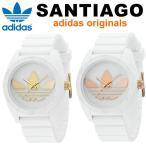 ショッピングadidas アディダス adidas 時計 腕時計 レディース メンズ サンティアゴ ホワイト 白色 防水 ランニング