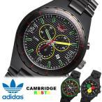 adidas アディダス CAMBRIDGE RASTA ケンブリッジラスタ 腕時計 ウォッチ ユニセックス クオーツ 日常生活防水 クロノグラフ adh2629 adh2630 adh2631