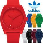 エントリーで10%還元 adidas アディダス 腕時計 シリコンラバーベルト ウォッチ PROCESSSP1 プロセス  クオーツ ADIDAS16