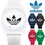 adidas アディダス 腕時計 シリコンラバーベルト ウォッチ PROCESSSP1 プロセス  クオーツ ロゴ トレフォイル