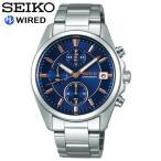 seiko WIRED セイコー ワイアード 腕時計 ウォッチ メンズ 男性用 クオーツ 10気圧防水 agat412