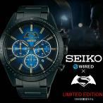 【SEIKO セイコー 】WIRED ワイアード 腕時計 メンズ バットマン vs スーパーマンモデ...