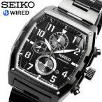 【SEIKO WIRED】 腕時計 クロノグラフ トノーケース 10気圧防水 メンズ AGAV089...