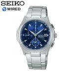 エントリーでP6倍 seiko WIRED セイコー ワイアード 腕時計 ウォッチ メンズ 男性用 電波ソーラー 10気圧防水 ニュースタンダードモデル agbv141