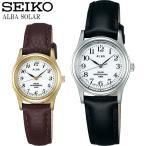 エントリーで5%還元 SEIKO ALBA セイコー アルバ ソーラー腕時計 レディース 女性用 10気圧防水 牛皮革(カーフ) ハードレックス 華奢 シンプル ブランド ALBA07