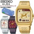 セイコー アルバ SEIKO ALBA メンズ 腕時計 マリオコラボ ファミコンマリオシリーズ スターマリオ ACCK711 ACCK420 ACCK421