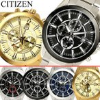 シチズン CITIZEN 腕時計 クロノグラフ メンズ