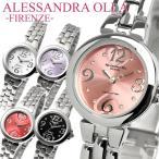 エントリーでP10倍 ALESSANDRA OLLA アレサンドラオーラ 腕時計 レディース ハート柄 クリアストーン メタルバンド ステンレス AO-820
