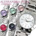 エントリーでP6倍 アレサンドラオーラ 腕時計 レディース レディス 腕時計 ギフト 母の日
