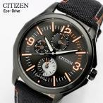 エントリーでP5倍 CITIZEN シチズン Eco-Drive エコドライブ ソーラー マルチファンクション カレンダー 腕時計 10気圧防水 ナイロンベルト メンズ AP4005-11E